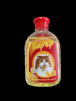 купить Шампунь Барьер для длинношерстных кошек в Кишинёве