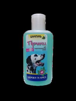 cumpără Șampon pentru câini cu păr scurt în Chișinău