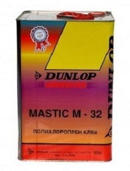 Клей контактный хлоропреновый Dunlop М-32
