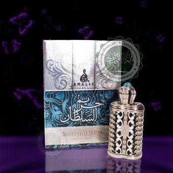 Hareem al Sultan | Харим Аль Султан