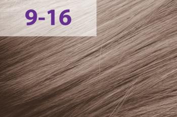 Краска для волос,ACME jNowa Siena CS, 90 мл., 9/16 - пепельно-фиолетовый светлый блонд