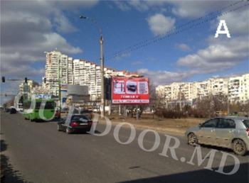 купить KBT43007A в Кишинёве