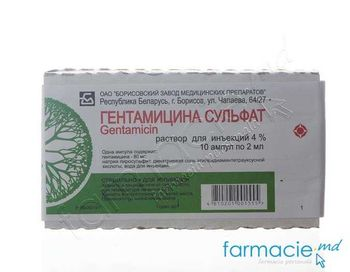 купить Gentamicina sol.inj. 4% 2ml N10 (Borisov) в Кишинёве
