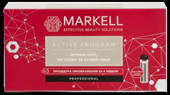 купить INTENSE-курс по уходу за кожей лица,Markell Professional 28мл в Кишинёве