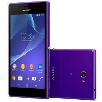 Sony Xperia M2 (D2305) Purple