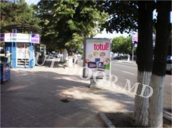 cumpără KTC24085B în Chișinău