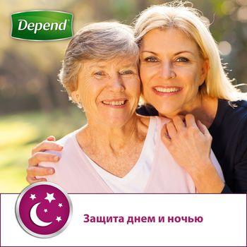 Lenjerie absorbantă pentru femei Depend M/L, 10 buc.