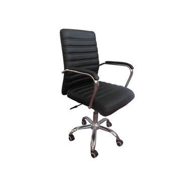 купить Стул офисный с черными подлокотниками, на 5 колесиках, черный в Кишинёве