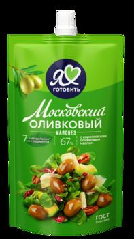 Майонез Московский провансаль оливковый 67% 200 мл