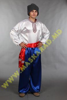 Украинский мужской национальный костюм