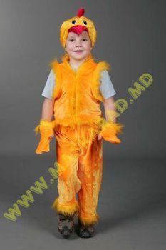 Карнавальный костюм: Цыпленок