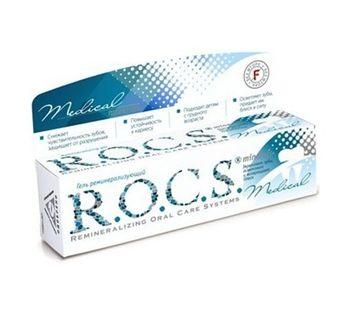 """купить R.O.C.S. Гель для укрепления зубов """"Медикал Минералс"""" (470609) в Кишинёве"""