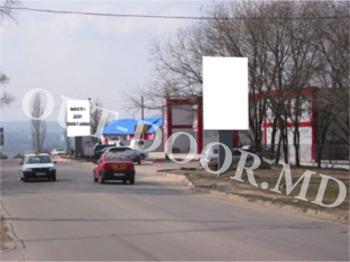 купить KCN95075A в Кишинёве