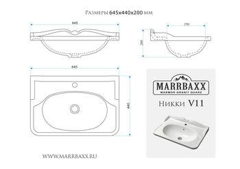 купить Мраморные раковины   Никки V11 в Кишинёве