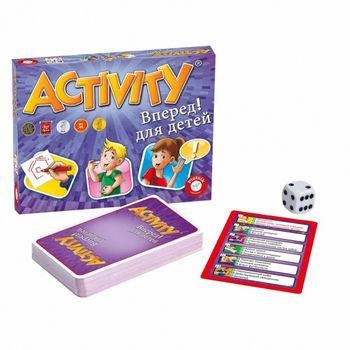 """Настольная игра """"Activity вперед!"""", код 41432"""