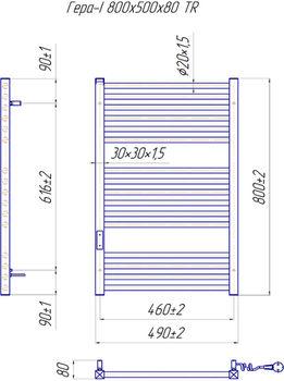 Гера-I 800x500/80 TR таймер-регулятор