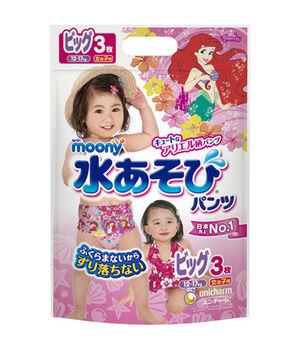 купить Трусики для плаванья Moony XL (12-17 кг) для девочек 3 шт в Кишинёве