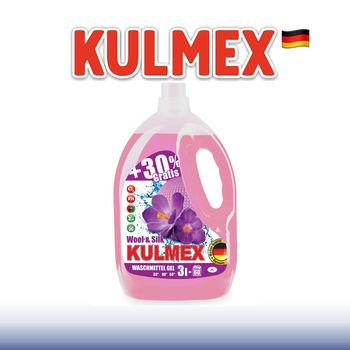 cumpără KULMEX - Gel de rufe haine delicate - WOOL & SILK, 3L în Chișinău