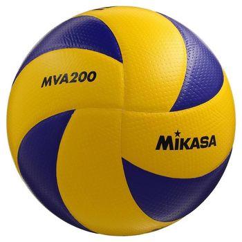 купить Мяч волейбольный Mikasa MVA 200 Official FIVB (670) в Кишинёве