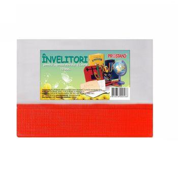 Обложкa для тетради и дневника PVC 10шт
