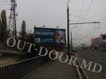 купить KBT45020B в Кишинёве