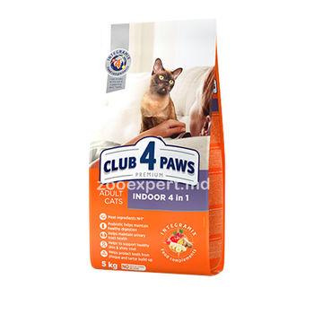 CLUB 4 PAWS Indoor 1kg ( развес )