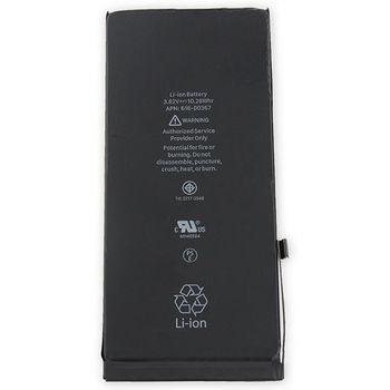 Аккумулятор для Apple iPhone 8 Plus (original )