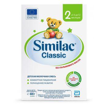 Молочная смесь Similac Классик 2 с 6 месяцев, 600г