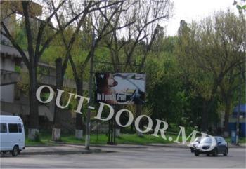 купить KSC57189B в Кишинёве