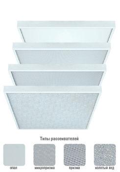 купить LED (36w)  Navigator 94 307 NLP-MS2-36-6K (R) в Кишинёве