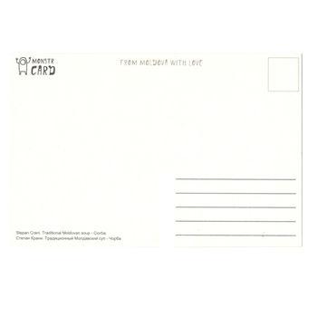 купить Почтовая Открытка – Чорба в Кишинёве