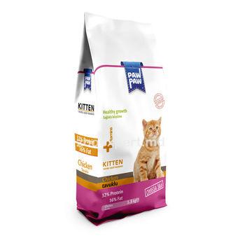 купить PawPaw Kitten 1kg в Кишинёве