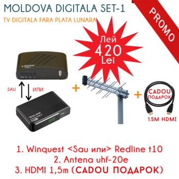cumpără PROMO SET TV DIGITALA T2 (MOLDOVA) - 1 în Chișinău