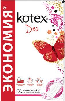 cumpără Kotex Lux Super Slim Deo 60 buc în Chișinău