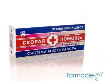 """купить """"Balsam """"""""Scoroia Pomosi ot usibov i sineacov"""""""" 75ml"""" в Кишинёве"""