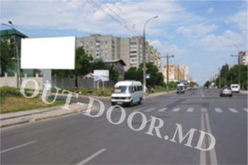 cumpără KBU95006B în Chișinău