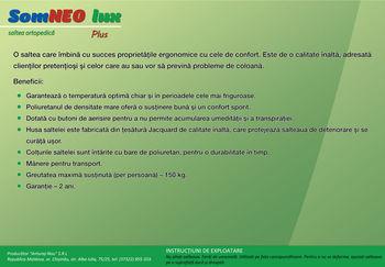 Ортопедический матрас SomNeo LUX plus 1,6 m x 2,0 m (h 23,5)