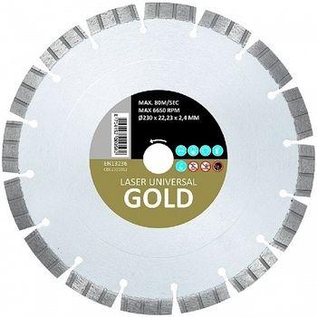 cumpără Disc diamantat d230x22,2x12 GOLD LASER HITACHI-HIKOKI în Chișinău