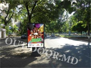 купить KTC24131B в Кишинёве