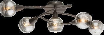 купить GLOBO 54347-5 Светильник ISLA в Кишинёве