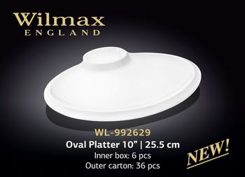 Блюдо WILMAX WL-992629 (овальное 25,5 см)