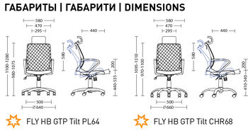 купить FLY GTP HB GTP  TILT  PL64 OH/14 LS11 в Кишинёве