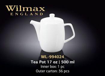 Чайник заварочный WILMAX WL-994024/1C (500 мл)