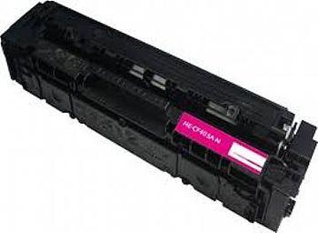 купить Laser Cartridge for HP CF403A (201A) Magenta Compatible SCC в Кишинёве