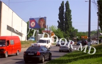 купить KCN57060B в Кишинёве