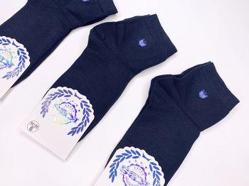 купить KBS носки для мальчиков 10574 в Кишинёве