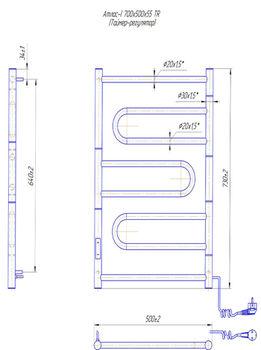Атлас -I 700x500 TR таймер-регулятор