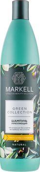 купить Шампунь  Укрепляющий Markell Green Collection 500мл в Кишинёве