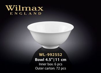 Салатница WILMAX WL-992552 (11 см)