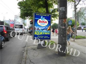 купить KBT24009A в Кишинёве